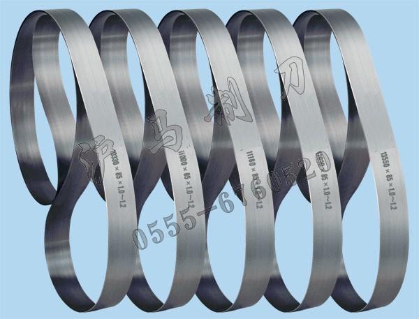 旋切刀带专家-塑料刀带专家-塑胶刀带