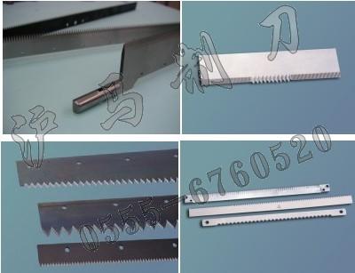 齿形刀专家-齿形条qy288千亿国际专家-齿形长qy288千亿国际